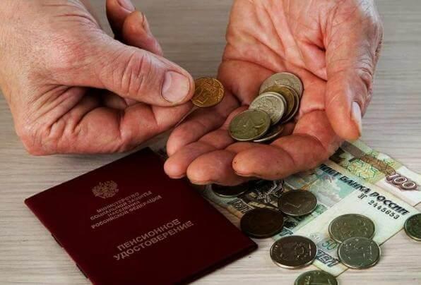МРОТ и прожиточный минимум в Московской области в 2021 году с 1 января — для пенсионеров, работающих, на ребенка