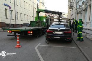 Москвичей будут штрафовать за парковку на