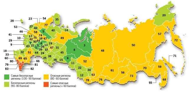 Единый агент ОСАГО начнет работу в регионах РФ с 1 июня