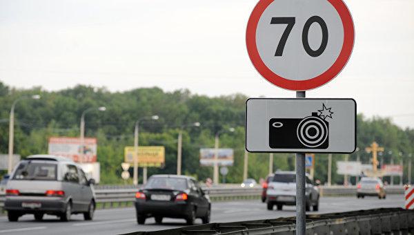 Как обжаловать штраф ГИБДД с камеры в 2021 году