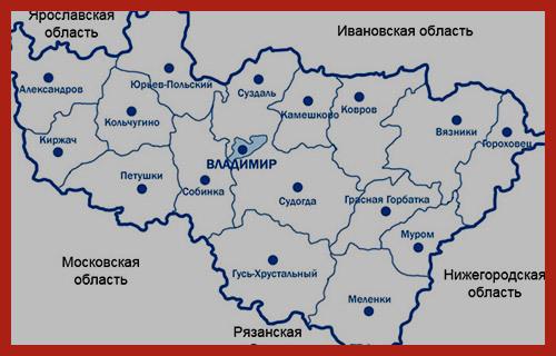 Льготы во Владимирской области в 2021 году: последние новости