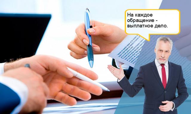 Как проверить статус выплатного дела по ОСАГО