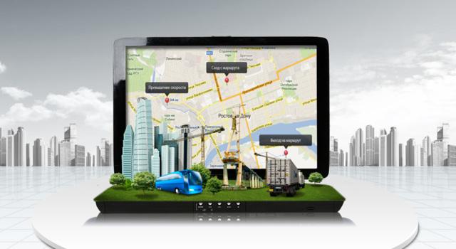 Система ГЛОНАСС для контроля транспорта или GPS? 4 типичные проблемы при контроле транспорта.