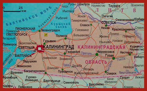 Льготы в Калининградской области в 2021 году: последние новости
