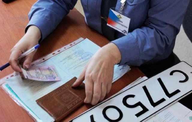 ГИБДД Ярославль, ул. Журавлева, 9/27: график и услуги. Замена прав или постановка на учет в ГИБДД