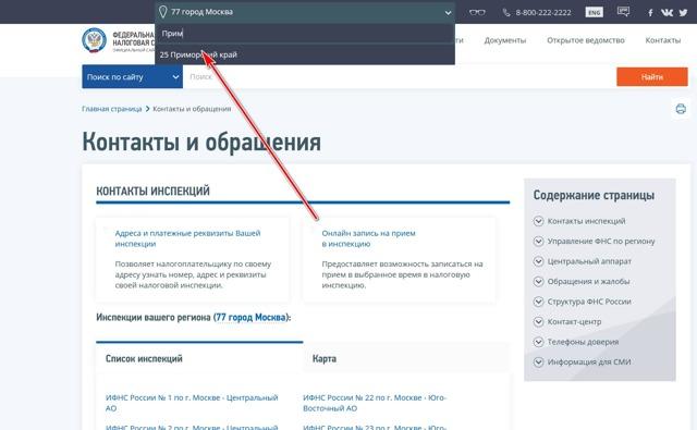 Льготы многодетным семьям в 2021 году во Владимирской области, транспортный налог, пособия матери-одиночке