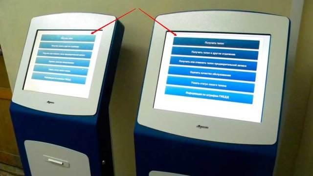 Как самому зарегистрироваться на экзамен в ГИБДД через портал Госуслуги