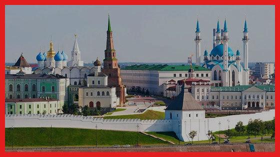 Льготы ветеранам труда в Татарстане в 2021 году