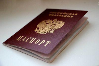Проверить штрафы по паспорту гражданина РФ онлайн: проверка штрафов ГИБДД по паспортным данным