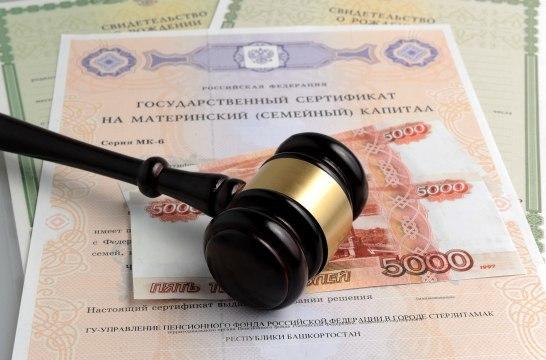Льготы, выплаты ветеранам труда в 2021 году в Оренбургской области