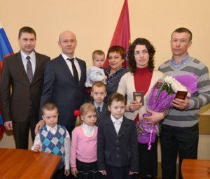 Льготы, выплаты, пособия в Смоленске в 2021 году: пенсионерам, ветеранам труда и тыла, многодетным и малоимущим семьям