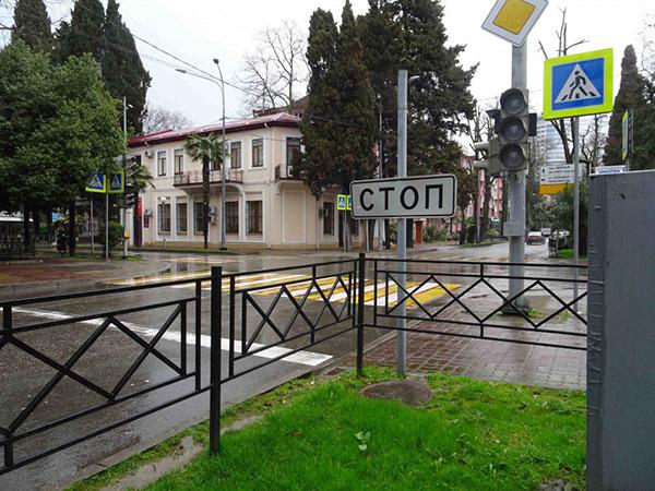 Светофор и знак