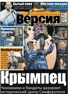 Передайте паспорт за проезд – Газета Коммерсантъ № 39 (7001) от 09.03.2021
