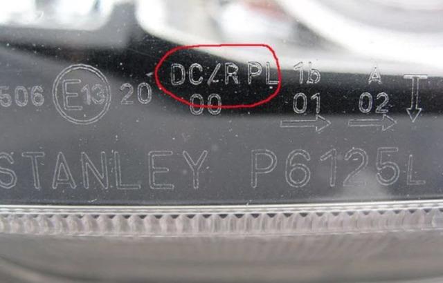 Какая маркировка фар должна быть под ксенон?