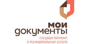 Как получить ветерана труда в Тамбове и Тамбовской области в 2021 году
