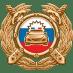 График работы ГИБДД в Тамбове: координаты отделений ГАИ