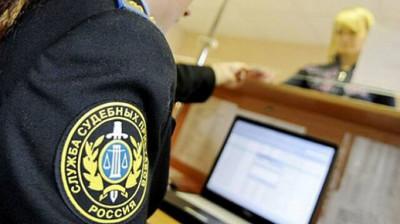 Как проверить запрет на выезд за границу онлайн бесплатно в 2021 году на сайтах ФССП и Госуслуги
