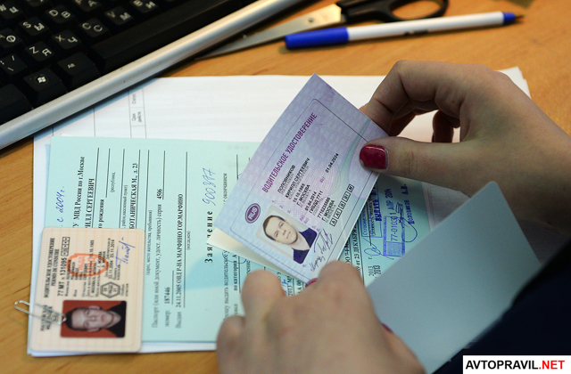 Размер водительского удостоверения нового образца в сантиметрах