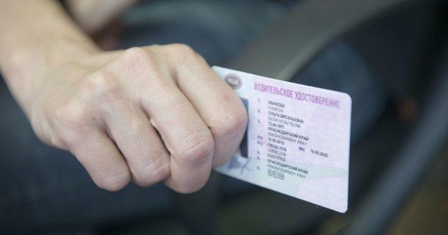 Нужно ли предоставлять медсправку при замене водительских прав