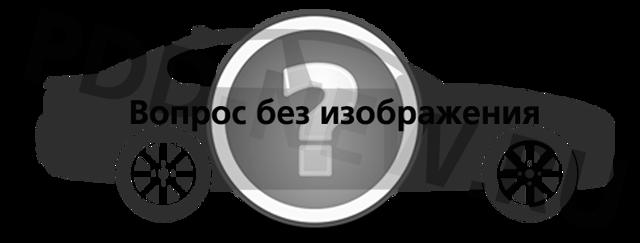 Изменение в экзаменационных билетах ПДД от 2 января 2021 года.