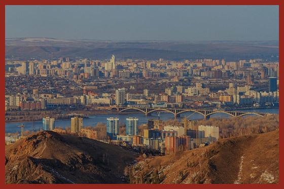 Льготы в Красноярском крае в 2021 году: последние новости