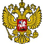 График работы ГИБДД в Крыму: адреса и телефоны отделений ГАИ