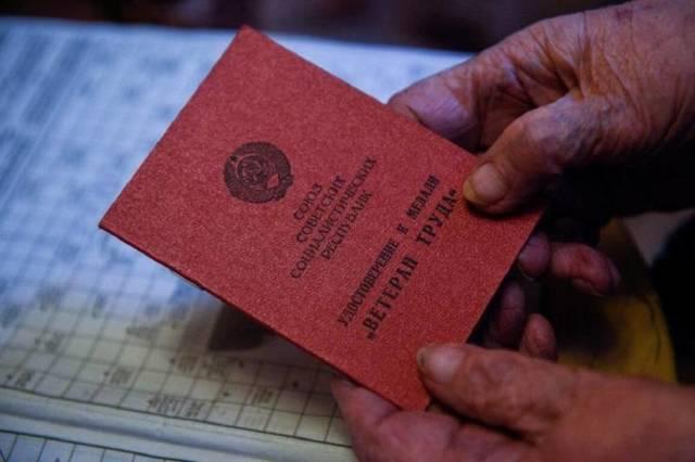 Закон 70 города москвы о ветеранах труда изменения с 2021г: последняя информация, советы