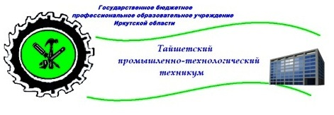 Интегрированное занятие по ПДД «Классификация дорожных знаков» в старшей группе № 2.