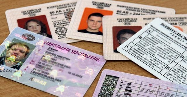 Как получить международные водительские права (международного образца) в 2021 году и как они выглядят