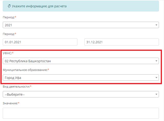 Как рассчитать УТС онлайн в 2021 году – AvtoKraft18.ru