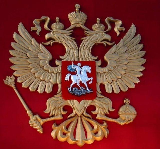 ВСЕ ГОСУДАРСТВЕННЫЕ СИМВОЛЫ РОССИИ — ХОЧУ ЗНАТЬ