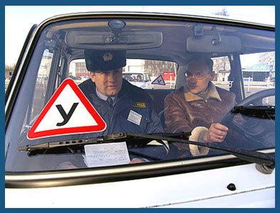 Маршруты внутренних экзаменов по практике вождения в автошколе Главная Дорога в Москве, соответствие маршрутам на экзамене в ГИБДД