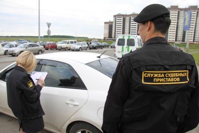 Как проверить машина в аресте или нет - инструкция