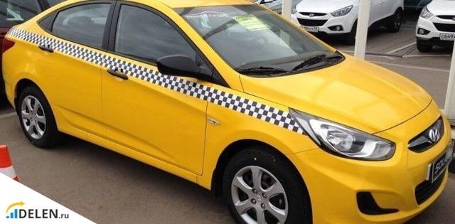Лизинг такси - для физических, юридических лиц, условия, без первоначального взноса, машины